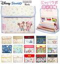 ディズニー サンリオ 母子手帳ケース/バックヤードファミリー