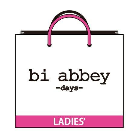 福袋2017(bi abbey days 福袋)/ビー・アビー デイズ(bi abbey -days-)