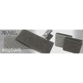 Elephant(エレファント)ボックス小銭入れ/プレリーギンザ(PRAIRIEGINZA)