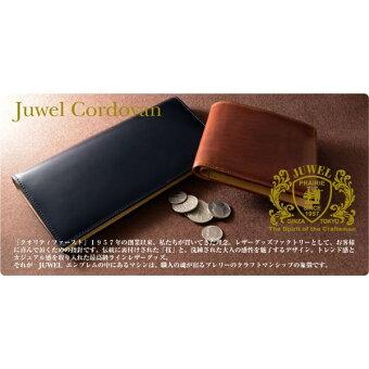 ジュエルコードバン二つ折り財布(小銭入あり)/ジュエル(JUWEL)