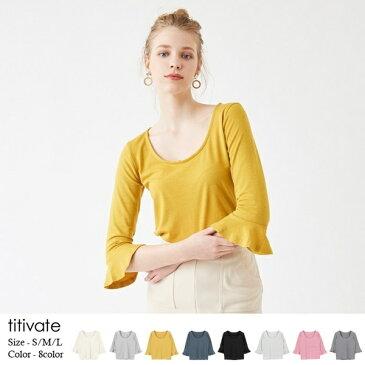 フレアスリーブTシャツ/ティティベイト(titivate)