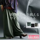 【LL-6L】クロップドガウチョパンツ/ゴールドジャパン(大きいサイズ)(GOLDJAPAN)