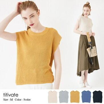 ワッフル編みフレンチスリーブニット/ティティベイト(titivate)