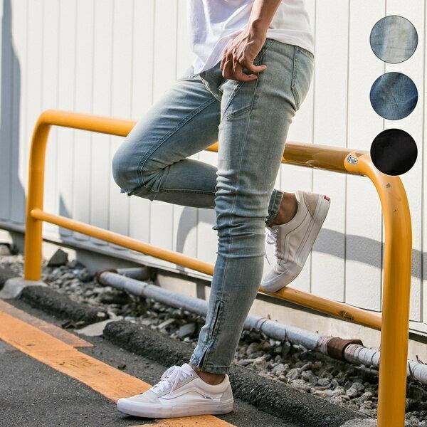 メンズファッション, ズボン・パンツ WEBNUMBER (N)INE DENIM ZIP