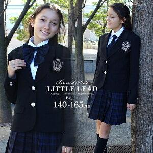 004bc8b1a40e2 LITTLE LEAD 209103/リトルプリンセス(Little Princess). ¥10