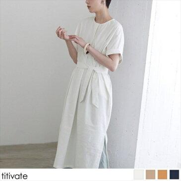 ベルト付オーバーサイズロングワンピース/ティティベイト(titivate)