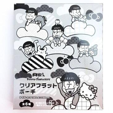おそ松さん おそ松Xサンリオ クリアフラットポーチBOX (MCD)/パーフェクト・ワールド・トーキョー(Perfect World Tokyo)