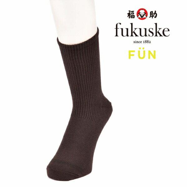 靴下・レッグウェア, 靴下  fukuske FUN FUNWALK FUKUSKE MENS