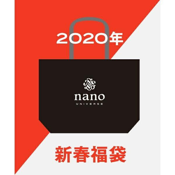 /2020 Ms 福袋/ナノ・ユニバース(メンズ)(nano universe)