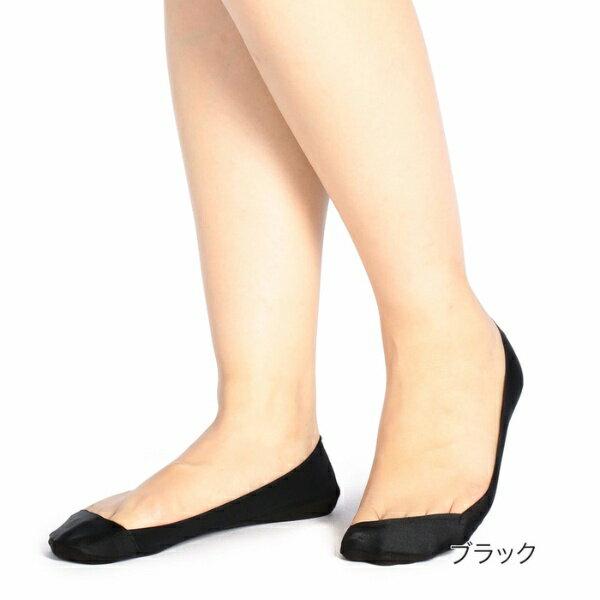 靴下・レッグウェア, 靴下  INFIT COVER () FUKUSKE