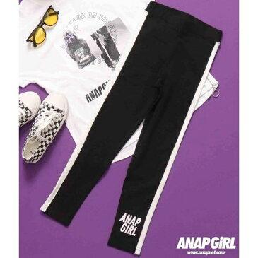 1ラインレギンス/アナップキッズ&ガール(ANAP KIDS&GIRL)