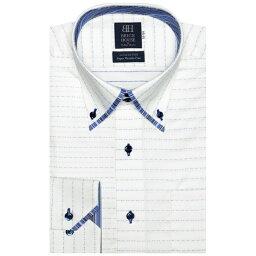 形態安定 ノーアイロン 長袖ワイシャツ マイタードゥエボットーニボタンダウン 白×ブルー 標準体/ブリックハウス(BRICKHOUSE)