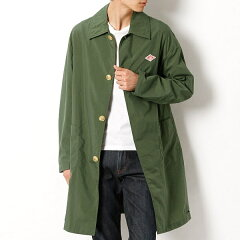 Danton Nylon Taffeta Coat JD-8643NTF: Green