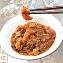 大阪名物の味をご自宅で!トロトロの牛すじ肉が、コクのある味わい。【日本全国送料無料・代引手...