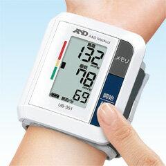 簡単操作!手首式デジタル自動血圧計2台