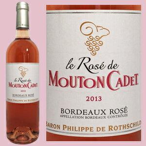 ムートン・カデは、リーズナブルな価格ながら非常にクオリティが高く、ボルドーワインの気品と...