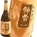 神雷 上撰純米酒 720ml 三輪酒造 広島県 日本酒