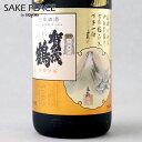 賀茂鶴 大吟醸 双鶴 1800ml 賀茂鶴酒造 広島 西条