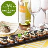 【送料無料】広島三次ワイン「TOMOEシャルドネクリスプ」と牡蠣オイル漬2種の詰合せ。広島からお届けする逸品セット。