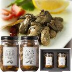 広島産生牡蠣でつくった牡蠣オイル漬け2種セット 200g×2 専用ギフト箱入 送料無料