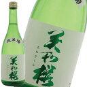 美和桜 純米酒 720ml 美和桜酒造 広島県 日本酒