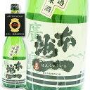 本洲一 無濾過 純米酒 720ml 梅田酒造 広島 日本酒 安芸区 船越 日本酒