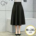 【送料無料】ウエスト楽々 ロング丈フレアスカート(skirt-37)スカート フレア ブラック 黒 ...