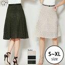 【送料無料】選べる3カラー! ベルト付き レースフレアスカート (skirt-58)スカート フレア...