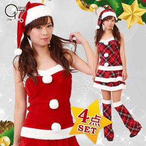 かわいい上質ティアードスカートサンタ4点セット (costume-10)