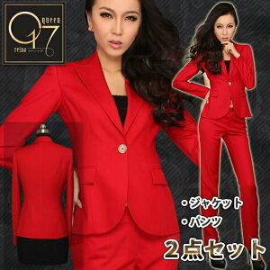 【送料無料】【在庫限定】鮮やかレッドの上質高級スーツ (hq-suit-02)