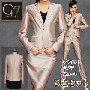 【送料無料】シャープなイメージの上質高級スーツ (hq-suit-04)