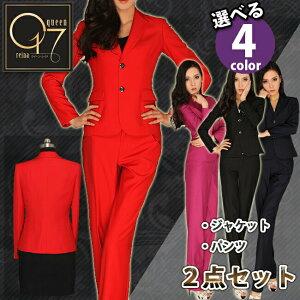 【送料無料】鮮やかカラーのスーツ スーツ (hq-suit-06)