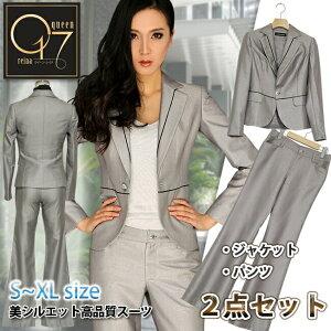 【送料無料】シルバーのスリムスーツ (hq-suit-10)