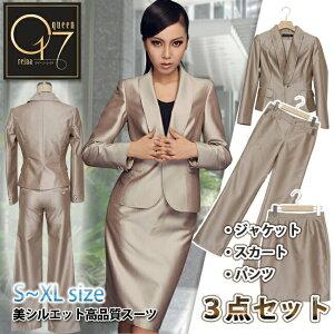 【送料無料】ピンクゴールドのスーツ (hq-suit-11)