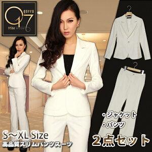 【送料無料】ホワイトがカッコイイスーツ (hq-suit-12)