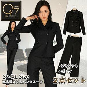 【送料無料】スリムで個性的なスーツ (hq-suit-14)