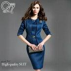 スリムビジネス高級ワンピーススーツ(hq-suit-49)ワンピーススーツフォーマル青ブルービジネス秋冬