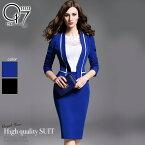 スリムビジネス高級スカートスーツ(hq-suit-52)スカートスーツフォーマル青黒ビジネス秋冬