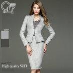 スリムビジネス高級スカートスーツ(hq-suit55)スカートスーツフォーマル灰色グレービジネス秋冬