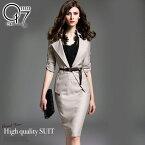 ネックスリーブビジネス高級スカートスーツ(hq-suit57)スカートスーツフォーマルベージュビジネス秋冬