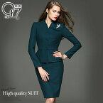 スリムビジネス高級スカートスーツ(hq-suit-59)スカートスーツフォーマルブルーエジプシアン・ブルーブラックビジネス秋冬
