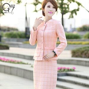 【送料無料】ピンクツイード生地のスカートスーツ (hq-suit-24)