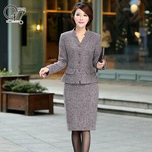 【送料無料】パープルツイードがエレガントなスカートスーツ (hq-suit-26)