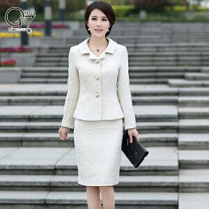 【送料無料】ホワイトが映えるスラブツイードハイクオリティスカートスーツ (hq-suit-29…