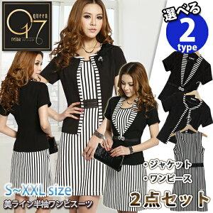 【在庫限定】スタイリッシュなストライプワンピーススーツ (op-suit-39)