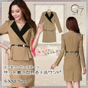 ベルト付き♪ペプラムラインのワンピーススーツ (op-suit-52)