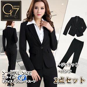 【在庫限定】レイヤードポッケが個性的な美ラインパンツスーツ (suit-07)