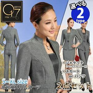 【在庫限定】涼しげ七分袖スーツ (suit-02)