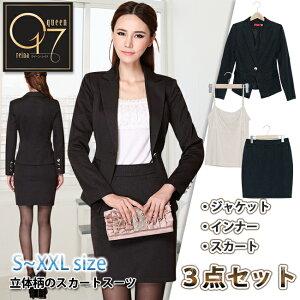 【在庫限定】立体柄のスカートスーツ (suit-06)