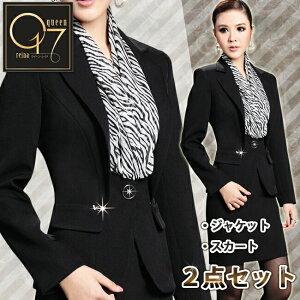 【在庫限定】アニマル柄のストール襟が個性的なスカートスーツ (suit-73)